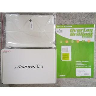 エヌティティドコモ(NTTdocomo)のドコモ  ARROWS TAB F-03G ホワイト ケースと液晶保護シート付(タブレット)
