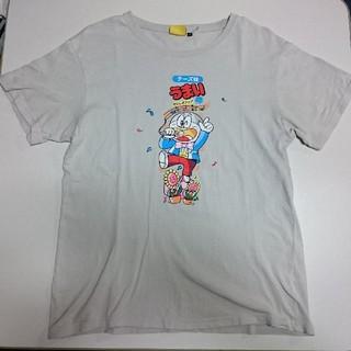 しまむら - しまむら うまい棒 Tシャツ