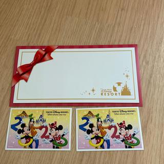 ディズニー(Disney)のディズニーギフトパスポート(フード/ドリンク券)