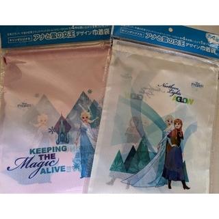 アナトユキノジョオウ(アナと雪の女王)のキリン アナと雪の女王 デザイン巾着袋 2枚 ピンク 白(キャラクターグッズ)