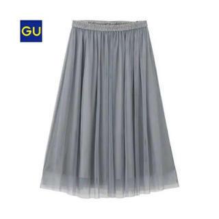 ジーユー(GU)のGUチュールスカート(ひざ丈スカート)