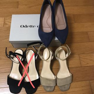 Odette e Odile - odette e odile3足セット🎶