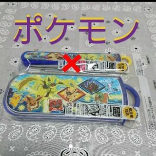 ポケモン - 新品★ ポケットモンスター食洗機対応スライド式トリオセット