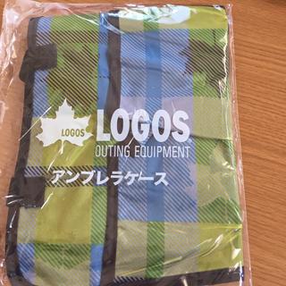 ロゴス(LOGOS)のアンブレラケース(車内アクセサリ)
