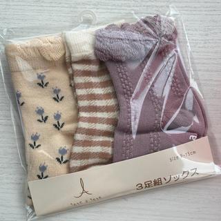 futafuta - 新品 テータテート 靴下 ソックス 女の子