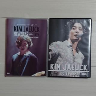 キムジェウク ファンミDVD(K-POP/アジア)