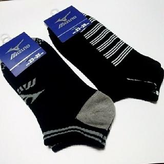 MIZUNO - MIZUNO 靴下 2足 23~25cm