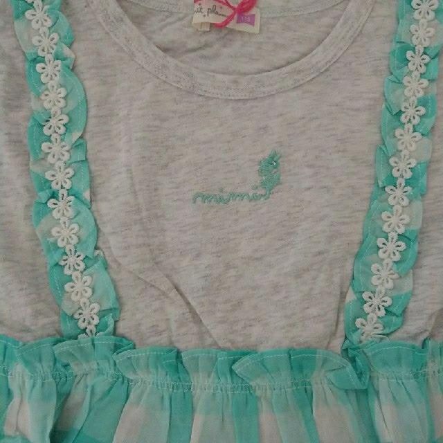 KP(ニットプランナー)のKP 未使用 Tシャツ 120 エメラルドグリーン キッズ/ベビー/マタニティのキッズ服女の子用(90cm~)(Tシャツ/カットソー)の商品写真