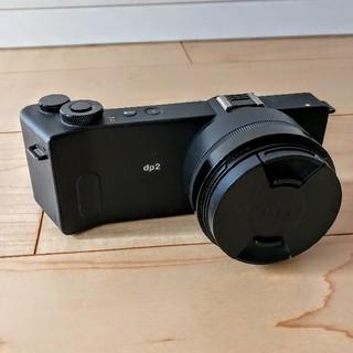 シグマ(SIGMA)のシグマ dp2 quattro(コンパクトデジタルカメラ)