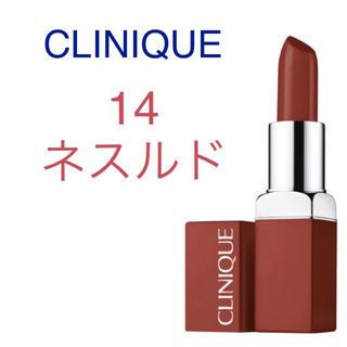 クリニーク(CLINIQUE)の新品 クリニーク イーブンベターポップ 14 ネスルド(口紅)