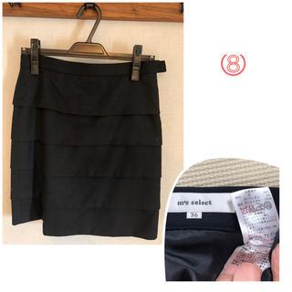 エムプルミエ(M-premier)のM premier 黒スカート 36サイズ(ひざ丈スカート)