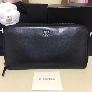 CHANEL - 格安 早い者勝ち 確実正規品 CHANEL シャネル 長財布 財布 バッグ