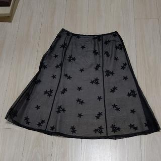 タルボット(TALBOTS)のTalbots   黒オーガンジー スカート(ひざ丈スカート)
