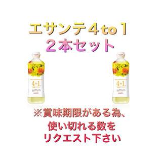 アムウェイ(Amway)の新品 エサンテ 2本セット(調味料)