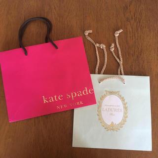 ケイトスペードニューヨーク(kate spade new york)のショッパー(LADUREE、kate spade)(ショップ袋)