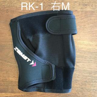 ザムスト(ZAMST)のザムスト 膝サポーター RK-1 右M(その他)