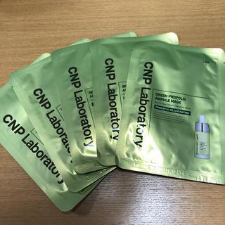 チャアンドパク(CNP)の新品 CNP マスク グリーン 5枚(パック/フェイスマスク)