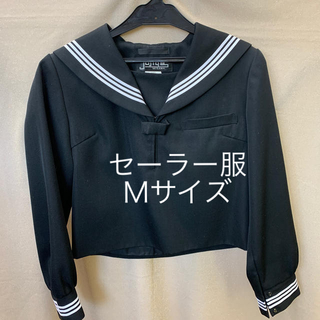 セーラー服 中学 Mサイズ