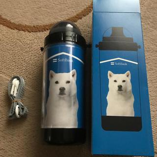 ソフトバンク(Softbank)のソフトバンクお父さん犬の水筒(ノベルティグッズ)