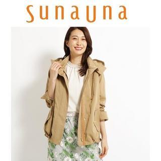 スーナウーナ(SunaUna)の新品 36/S sunauna ワールド ブライトツイルフーデットブルゾン(ブルゾン)