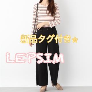 LEPSIM - LEPSIM ボードネックボーダーPO 新品タグ付き