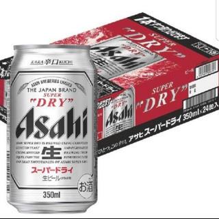 アサヒ(アサヒ)のアサヒスーパードライ 350ml×24缶入 (ビール)