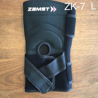 ザムスト(ZAMST)のザムスト 膝サポーター ZK-7  Lサイズ(その他)