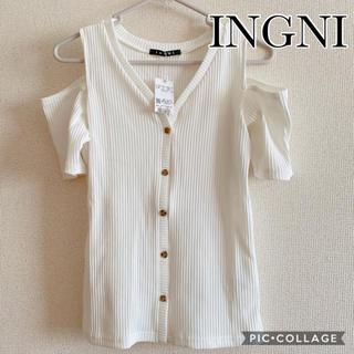 INGNI - 【新品】INGNI 肩あきボタンリブ 半袖 オフホワイト