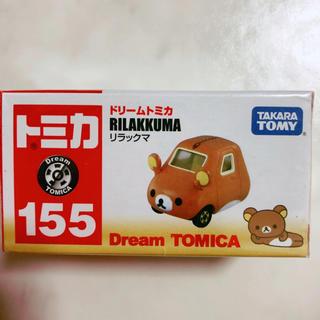 サンリオ(サンリオ)の土日限定セール! 新品 リラックマ トミカ 155(ミニカー)