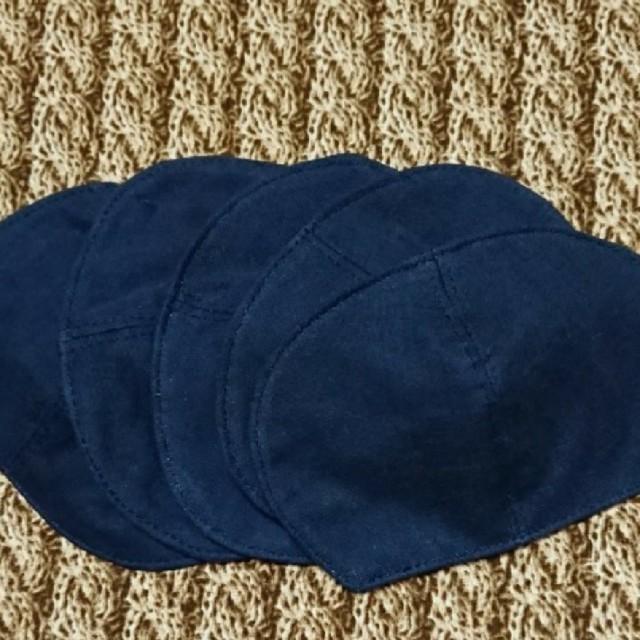超立体マスクユニチャーム大きめjan,インナーマスクオリジナル立体型紺5枚セットの通販