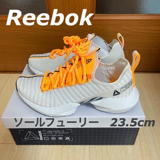 リーボック(Reebok)のReebok リーボック ソールフューリー*23.5cm 新品*ソーラーゴールド(スニーカー)