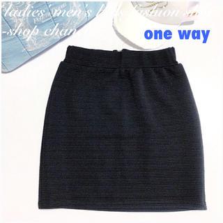 ワンウェイ(one*way)の新品■one way■エンボス加工 タイトスカート(ミニスカート)