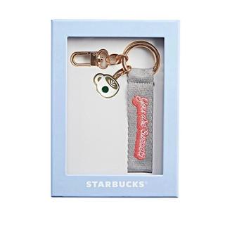 Starbucks Coffee - Starbucks Korea バレンタイン2020 カップルキーホルダー