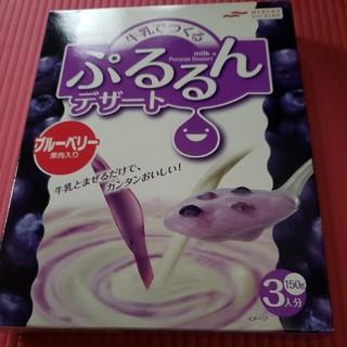 アジノモト(味の素)の牛乳でつくるデザート(菓子/デザート)