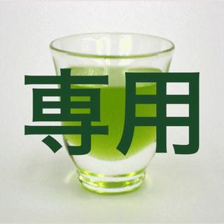 白猫様(茶)