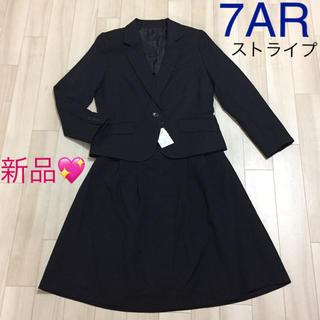 ニッセン(ニッセン)の新品★ニッセン★可愛いウォッシャブルスーツ♪7号 S(スーツ)