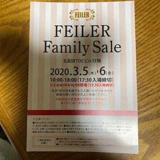 フェイラー(FEILER)のフェイラーのファミリーセールの招待状です。(ショッピング)