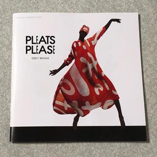 プリーツプリーズイッセイミヤケ(PLEATS PLEASE ISSEY MIYAKE)のイッセイ ミヤケ PLEATS PLEASE 2020 春夏 カタログ(ファッション)