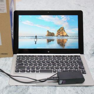 エヌイーシー(NEC)のYUKさま🐮 第5世代Core 11.6モバイル VK80AS-M(ノートPC)