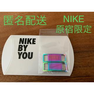 ナイキ(NIKE)の匿名配送 BY YOU 原宿限定デュブレ デュプレ レインボー NIKE ナイキ(その他)