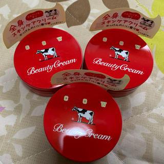 ギュウニュウセッケン(牛乳石鹸)の牛乳石鹸 赤箱 ビューティクリーム 80g 3個セット(ボディクリーム)