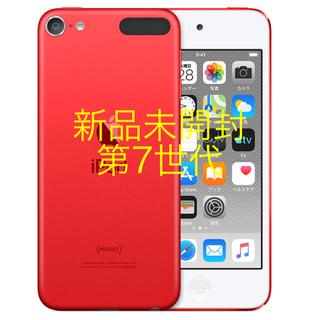 アイポッドタッチ(iPod touch)のiPod  touch 第七世代 新品未開封 red 32GB(ポータブルプレーヤー)