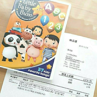 ウーヴィーベビー(Oobi BABY)の新品 未使用 人気商品 リトルベビーバム 知育DVD(キッズ/ファミリー)