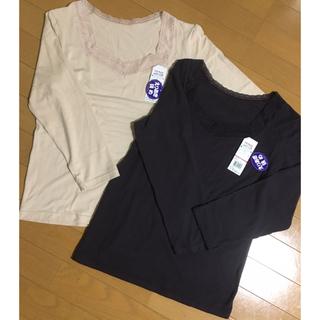 グンゼ(GUNZE)の新品☆グンゼGUNZE8分丈袖インナーLL2枚セット日本製(アンダーシャツ/防寒インナー)