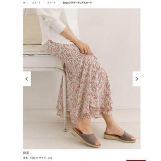 ドアーズ(DOORS / URBAN RESEARCH)の3wayフラワーフレアスカート *定価:10,260円 *色:RED(ロングスカート)