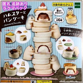 ハムスターとパンケーキ 全6種