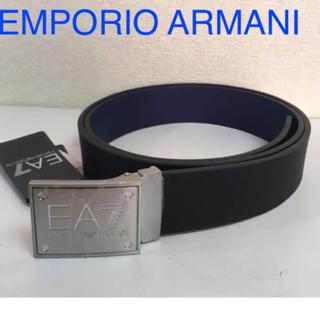 エンポリオアルマーニ(Emporio Armani)の新品 エンポリオ アルマーニ ベルト リバーシブル ロゴ ブラック ARMANI(ベルト)