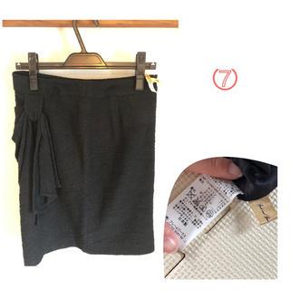 スピックアンドスパン(Spick and Span)のスピックアンドスパン 膝丈ラメ入り 黒スカート(ひざ丈スカート)