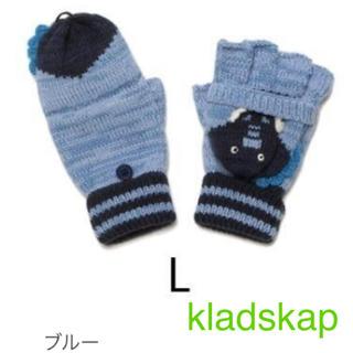 クレードスコープ(kladskap)の未使用 クレードスコープ 手袋 恐竜(手袋)