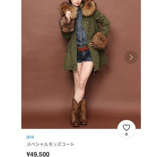 ゴア(goa)のgoa スペシャルモッズコートF カーキ(モッズコート)